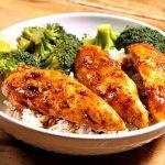 Pechuga de pollo en salsa